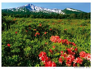 山岳写真 山岳 写真